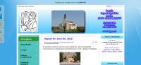 Czytaj więcej: Parafia pw. św. Jana Ewangelisty w Zabielu